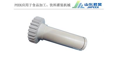 1.PEEK齿轮轴套应用于饮料灌装机械设备