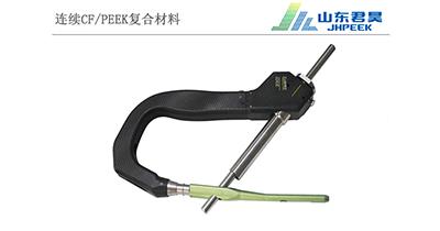 连续碳纤维CF/PEEK复合材料股骨髓内钉瞄准架